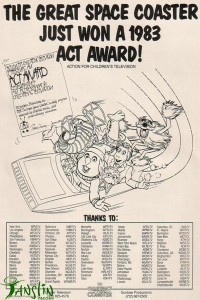 act award copy