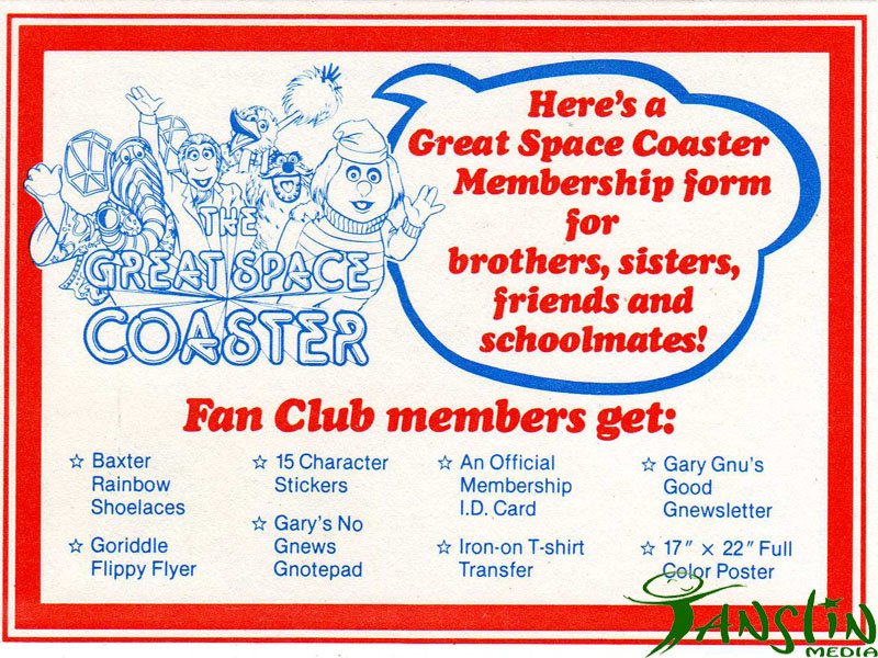 Fan Club The Great Space Coaster Tv
